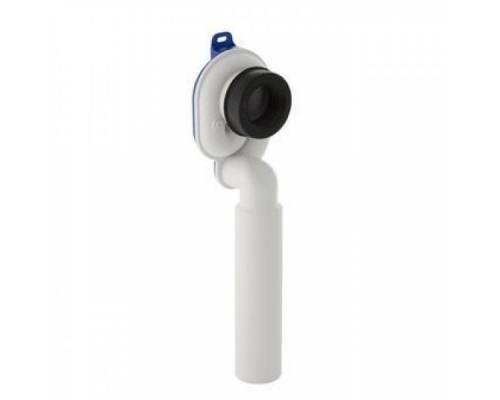 Сифон для писсуара Geberit 152.951.11.1 вертикальный выпуск D50 (белый)