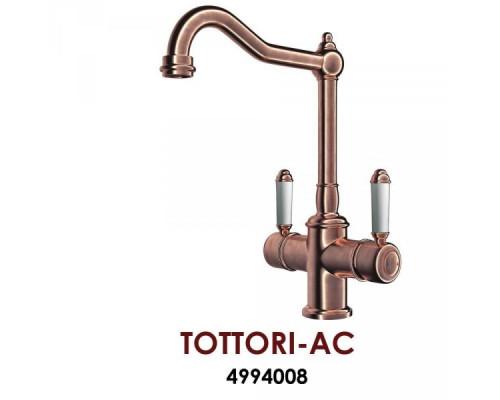 Смеситель Omoikiri Tottori-АС, 4994008 для кухонной мойки, бронза