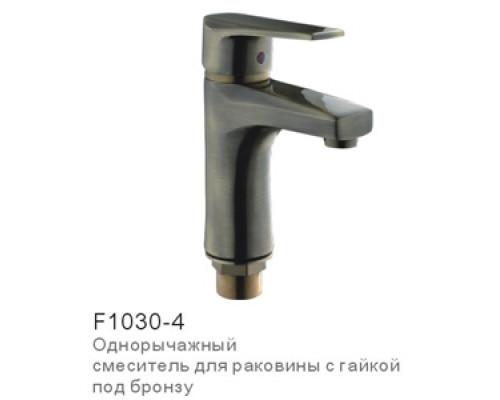 Тюльпан Frap F 1030 - 4 (бронза)