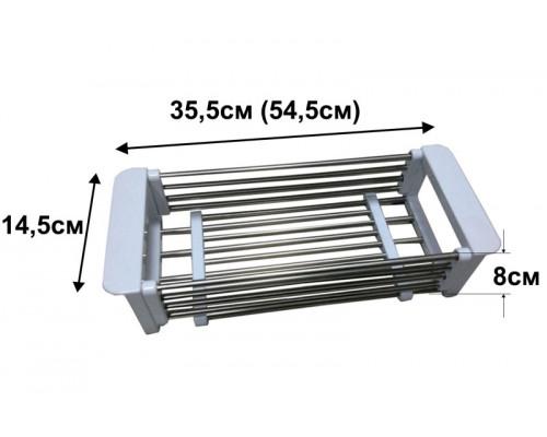 Коландер Zorg MASTER нержавеющая сталь