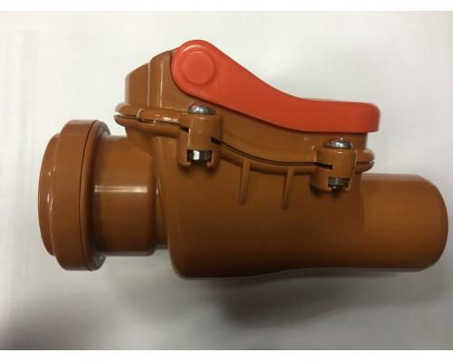 Обратный клапан ф50 оранжевый Франция