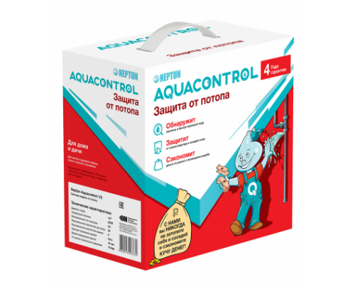 Neptun AquaControl 1/2 система контроля протечки воды