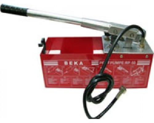 Опрессовочный насос Beka RP50