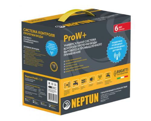 Система контроля протечки воды Neptun Bugatti ProW+ 1/2 (беспроводная система)