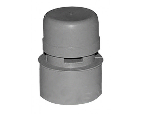 Вакуумный клапан ф 50