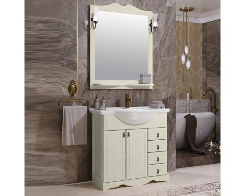 Комплект мебели для ванной комнаты Opadiris Клио 70 цвет слоновая кость