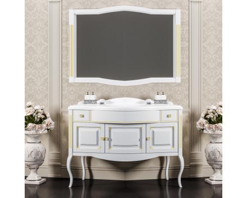 Комплект Opadiris Лаура 120 цвет белый мат с бежевой патиной Swarovski золото