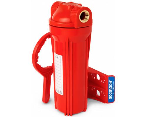 Фильтр для очистки воды 3/4 Посейдон красный